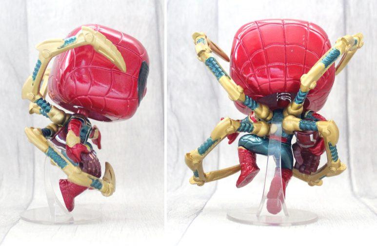 Iron Spider with Gauntlet funko pop